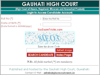 Gauhati High Court Admit Card