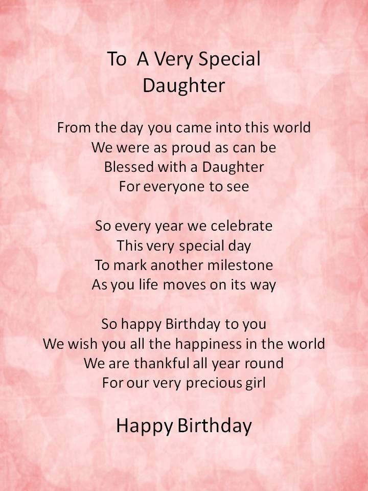 Wondrous 240 Short Funny Birthday Poems 2019 Happy Bday Poetry Happy Funny Birthday Cards Online Fluifree Goldxyz