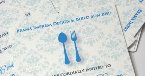 Company Annual Dinner Invitation Card