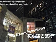 東京汐留高層免費夜景+前往方法及地圖