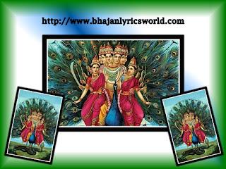 bhajan lyrics murugan