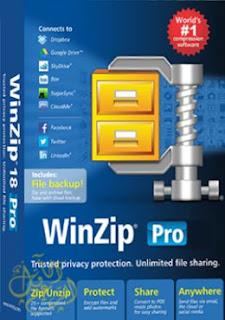 تحميل برنامج 20.5 WinZip Pro لفك الضغط وأرشفة الملفات + سريال