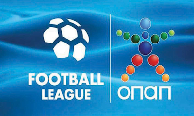 Β΄ Εθνική ποδόσφαιρο, αποτελέσματα και βαθμολογία.