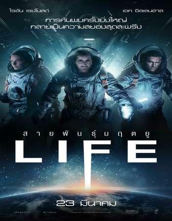 Life 2017 English 720p Web-DL x264