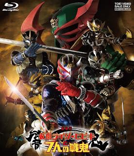 Kamen Rider Hibiki & The Seven Senki Sub Indo Film