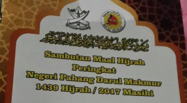 Sambutan Maal Hijrah Peringkat Negeri Pahang 1439H / 2017
