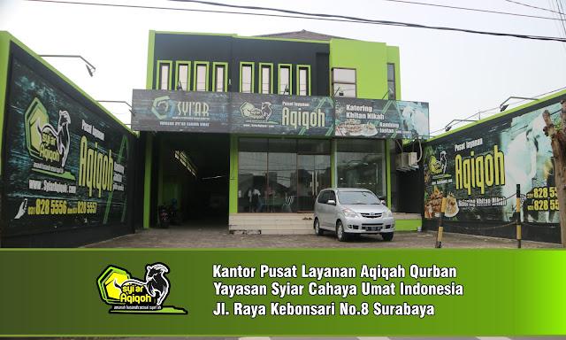Harga Paket Aqiqah 2019 Surabaya, Sidoarjo, Gresik dan Seluruh Jawa Timur