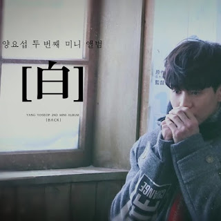 Highlight : Yang Yo Seop - 白 Albümü