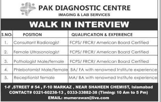 Latest Jobs In Pak Diagnostic Centre Islamabad