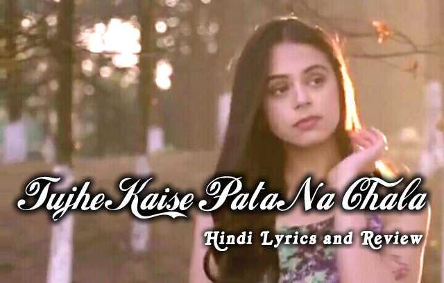 lyrics-of-tujhe-kaise-pata-na-chala