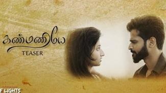 Oru Kutty Kathai | Tamil Short Film 2018