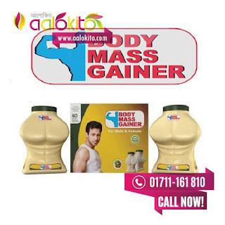 Body Mass Gainer