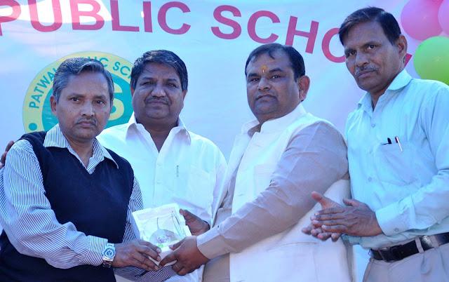 Patwaal-public-school-annual-function-soordas-colony-tilpat-faridabad