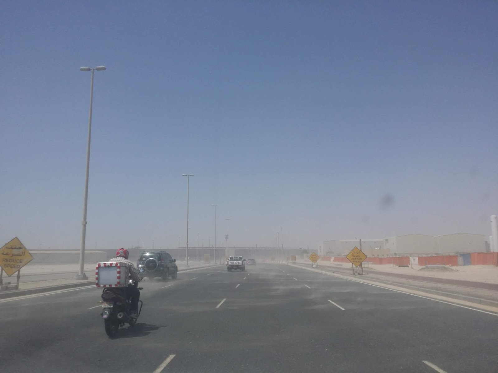 Heavy Sand Storm in Abu Dhabi United Arab Emirates