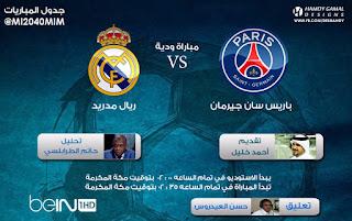 ملخص واهداف مباراة باريس سان جيرمان 3 - 1 ريال مدريد  Real Madrid CF-Paris Saint-Germain