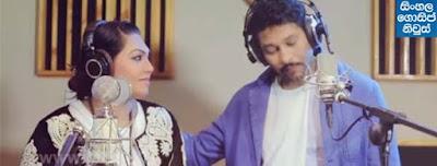 Hama Sansaraye - T.M Dilshan & Manjula Thilini New Song