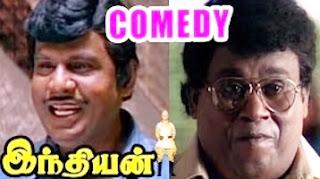 Indian Tamil Movie | Comedy Scenes | Kamal Haasan | Goundamani | Senthil | Manisha | Urmila