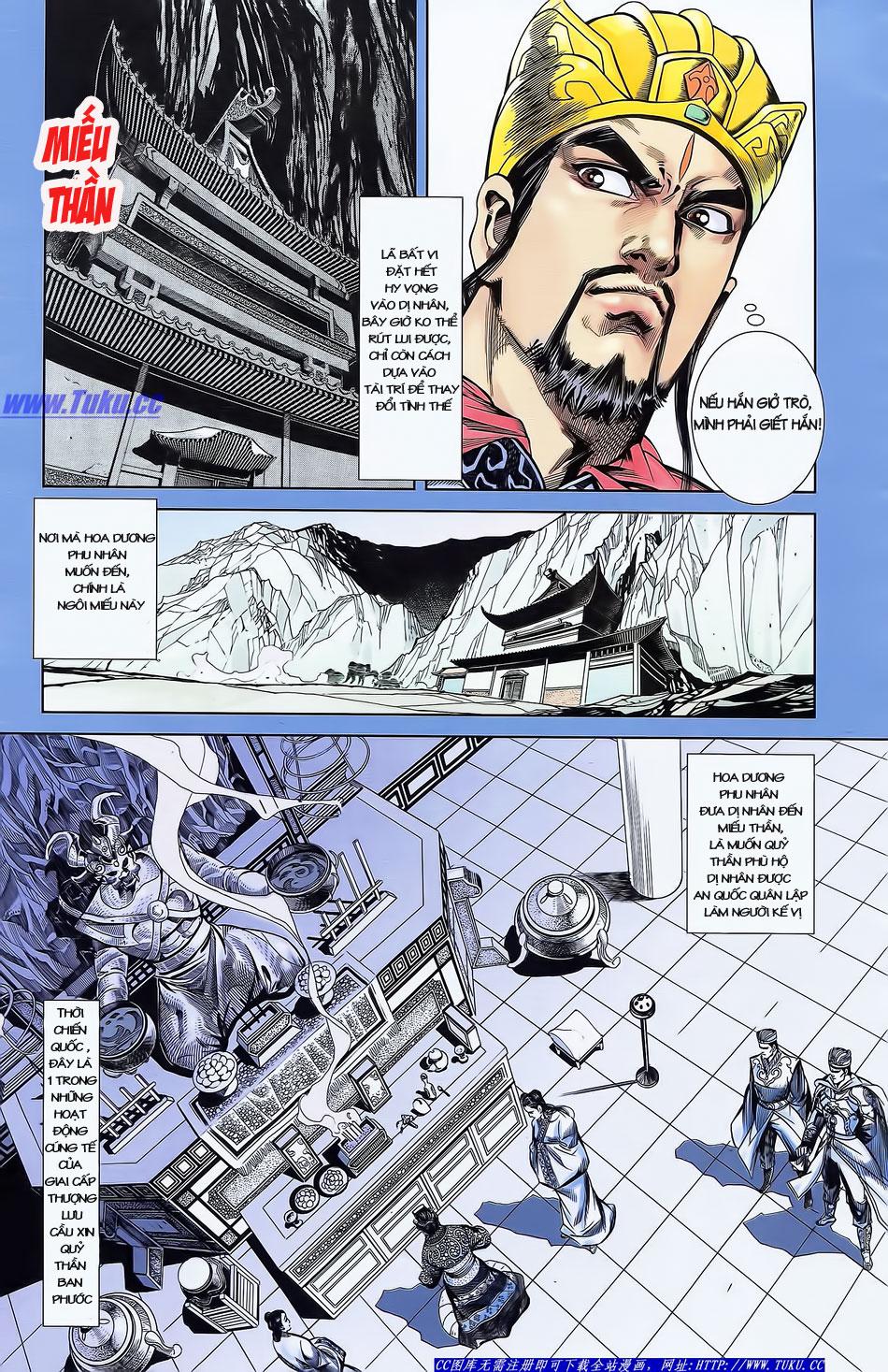 Tần Vương Doanh Chính chapter 4 trang 28
