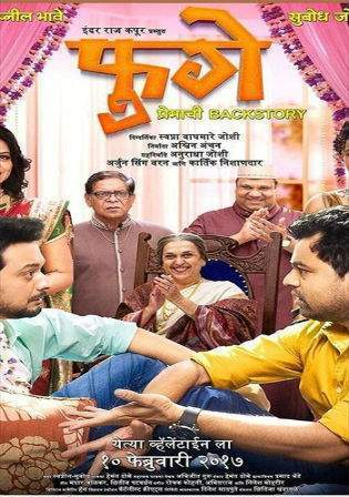 Fugay 2017 HDRip 350MB Marathi Movie 480p Watch Online Full Movie Download bolly4u