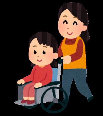 女の子の乗った車椅子を押す人のイラスト