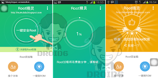 RootGenius Samsung J2 Core