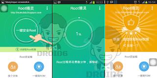 RootGenius Samsung Galaxy J1 4G