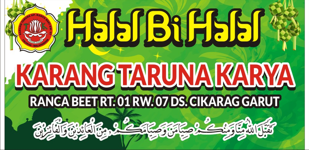 Download Spanduk Halal Bi Halal Cdr Karyaku