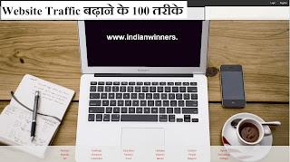 Increase Website Blog Traffic