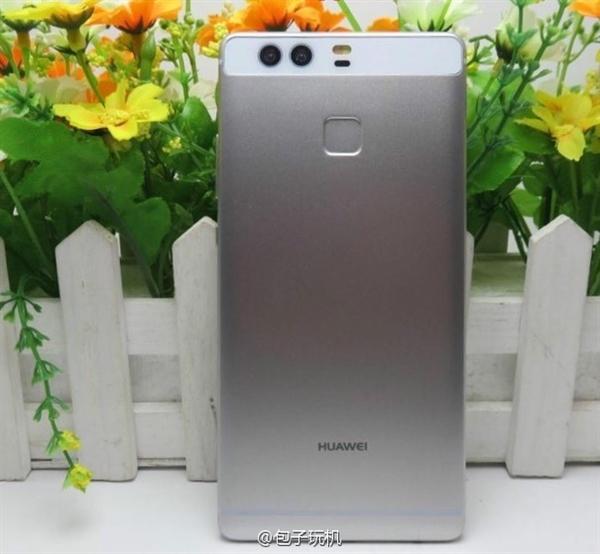 Inikah desain final Huawei P9