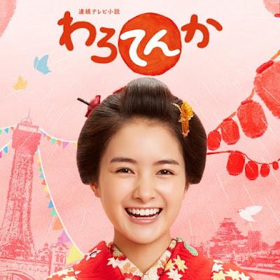 Sinopsis Warotenka (2017) - Serial TV Jepang