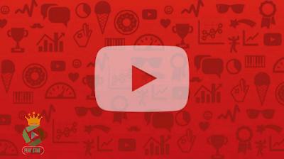 يوتيوب تعلن اضافتها  لميزة جديدة للدردشة ومشاركة الفيديو داخل تطبيق