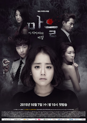 Tonton Drama Korea The Village