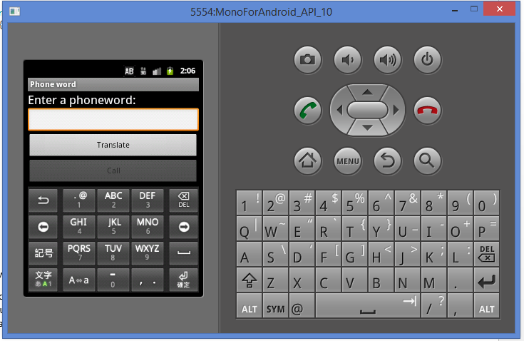 sunBlog: How to change language in xamarin's Android emulator?