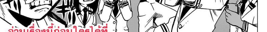 อ่านการ์ตูน Boku no Hero Academia ตอนที่ 241 หน้าที่ 27