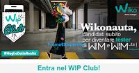 Logo Wiko: diventa tester smartphone Wim e Wim Lite
