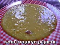 Φάβα με τσιγαρισμένα κρεμμυδάκια. - by https://syntages-faghtwn.blogspot.gr
