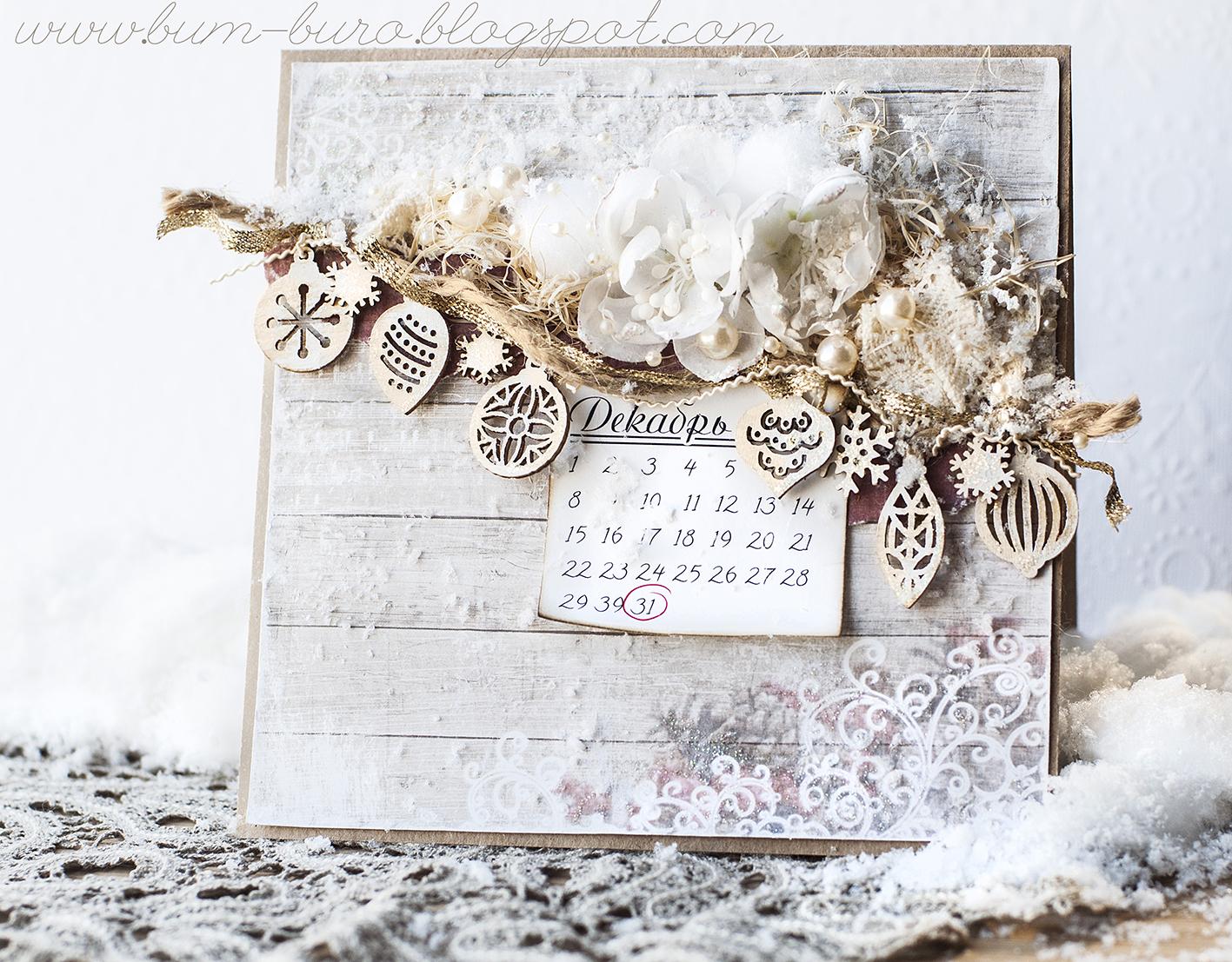 Скрапбукинг идеи для вдохновения новогодние открытки