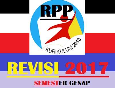 GAMBAR Rpp k13 Sd, SMP, SMA Semester Genap Revisi 2017 Terbaru