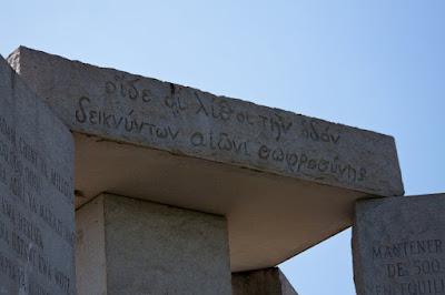 Piastra descrittiva delle guidestones