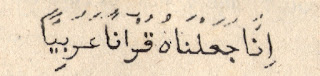 Dialog Atau Percakapan Bahasa Arab 2 Orang Disertai Artinya