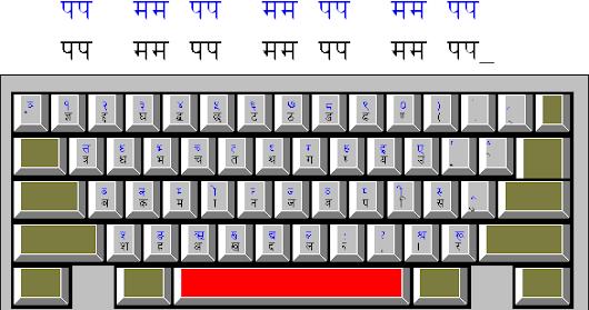 typeshala nepali