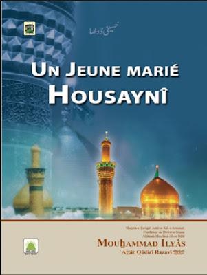 Download: Un Jeune Marie Housayni pdf in French by Ilyas Attar Qadri