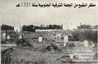 Penghancuran pemakaman baqi oleh sekte wahabi saudi2