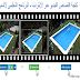 كيفية قص جزء من شاشة الفيديو بدون برنامج