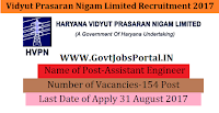 Vidyut Prasaran Nigam Limited Recruitment 2017– 154 Assistant Engineer