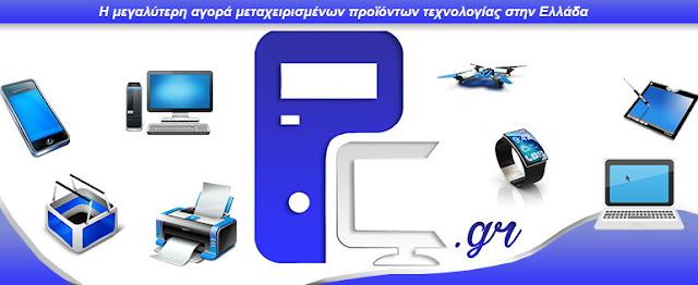 Πως η δημιουργία μιας έκθεσης τεχνολογίας κατέληξε στην πρώτη οργανωμένη ιστοσελίδα μεταχειρισμένων προϊόντων τεχνολογίας στην Ελλάδα