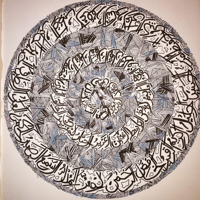 Foto kaligrafi asmaul husnah 1