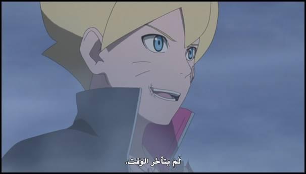الحلقة الثلاثون 30 من أنمي بوروتو: ناروتو الجيل التالي Boruto: Naruto Next Generations مترجمة