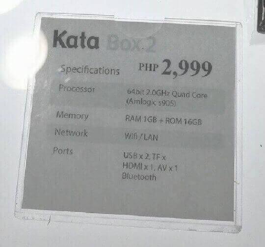 Kata Box 2 Specs