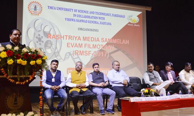 two-days-national-media-conference-and-fimotsav-2017-ymca-university-faridabad